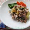 豚肉の梅ソース和え~健康レシピ№1