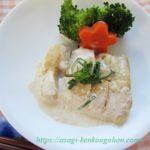 鶏肉の胡麻マヨ焼~健康レシピ№2