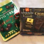 高カカオチョコレートの食べ方!気になる食べ過ぎと食べ合わせ