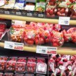 トマトがダイエットに効果大な5つの理由とは