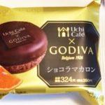 ローソン×GODIVAの『 ショコラマカロン』ダイエットにオススメ!